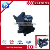 Good after-sales service with 20hours online service ISO9000 certification diesel engine spare parts TDME4108 Water pump