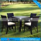 A - garden patio table set wicker lounger dining chair set 2107+FC009