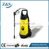 industrial high pressure washing machine