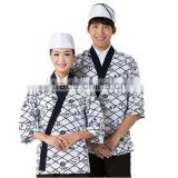 China Supplier Wholesale OEM Japanese Sushi Chef Coat With Flower Pattern For Men And Women Restaurant Uniform