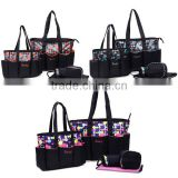 NEWEST 5pcs set 600D polyester baby changing bag/baby diaper bag/mummy bag