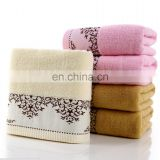 Wholesale Super Soft Large 100% Cotton Bath Towel