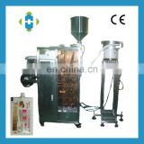 automatic spout bag packing machine, spout bag packaging machine