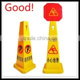 Plastic caution wet floor floor board stand_Caution wet floor board_No parking sign stand_corflute sign stand
