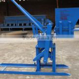 manual fly ash interlocking brick making machine price for sale                                                                         Quality Choice