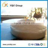 High Effective Flocculant Cationic Polyacrylamide absorbent Gel in oil field additives YXFLOC