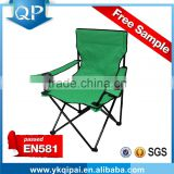 Folding chair with armrest AND NET WITH TWO CUPS