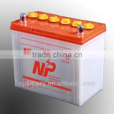 China Factory supply high end quality and low price lead acid Dry Charged storage Car Battery N45 12V45Ah