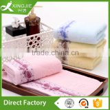 China sale plain dyed jacquard 100% cotton bath towel gift set