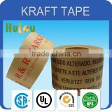 Rubber self adhesive kraft paper gummed tape
