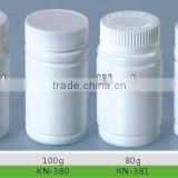 plastic pill bottles for sale, medical plastic bottle, plastic medicine bottle with childproof CRC caps (child resistant cap)