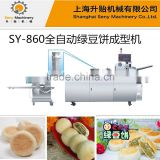 automatic green bean cake forming line