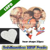 Personalized gift 23pcs Heat transfer wooden Heart shaped Puzzle for kids adults