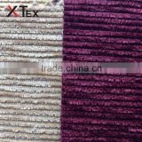 100% polyester yarn striped pattern chenille fabrics for sofa upholstery