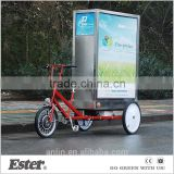 ESTER Electric three side LED Billboard Advertising Trike with Kenda tyre,Shimano