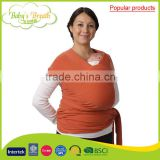 BCW-03A wholesale popular products softtextile ring sling baby carrier china                                                                         Quality Choice