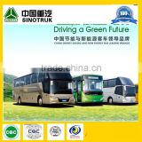Chinese 35-50 seater bus/coach bus 35 seats
