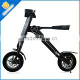 2016 light fashion low price pedal assisted electric scooter