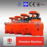Copper ore Flotation machine with high efficiency, mining equipment flotation machine with advanced technology
