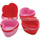 Customized design silicone moulds cake decorating,various shape silicon moulds cake decorating