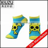 bright color socks yellow toes and heel ankle socks