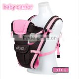 Aofeite 2014 latest baby sling for newborn baby