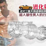 Transparent Plastic Silicone Pussy Cup Male Sex Instruments Masturbation For Man