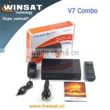 Cheapest DVB S2/T2 Freesat V7 combo satllite Tv receiver Free to air freesat v7 hd support 3G dongle