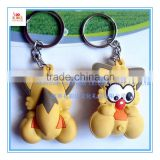 Personalized cool 3D soft pvc and rubber silicone keychain, two sided 3D silicone key rings,double sided key pendant