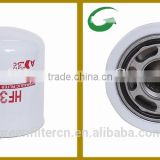 HF35006 6686926 P169078 310743 filter hydraulic ,hydraulic filter element,hydraulic oil filter cross reference