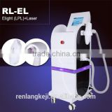 Facial Veins Treatment China! Best Laser Hair Removal Tattoo Removal System Home Machine/e-light Ipl Rf+nd Yag Laser Multifunction Machine