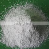 Price of Benzoic Acid Sodium Salt Food Preservative Use E211 Sodium Benzoate