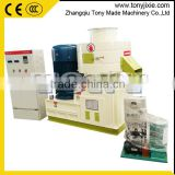 TYJ980-II China Manufactuer direct sale pellet milling machinery/wooden pellet mill for sale