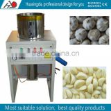 Commercial garlic peeling machine/garlic skin removing equipment/garlic peeler