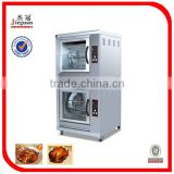 Stainless steel Double Layers Electric Rotisserie EB-202 Mobile: 0086-13632272289