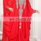 ELEGANT Moroccan Arabian Caftan Dress Islamic Abaya Dress for women