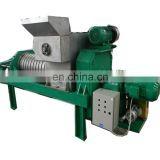 High effciency fruit press juicer/commercial cold press juicer/double screw extrude machine