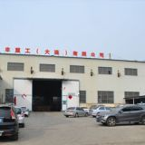 ZhunFeng Heavy Industry (Dalian) Co., Ltd.