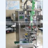 FLK hot sell mineral water bag packing machine