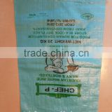 alibaba china supplier packing four, rice, grain, bean, agriculture, food, ice sack ice bag pp sack with ce certificate