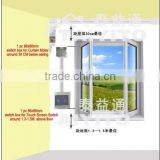 TYT electric blue curtains remote control electrical curtain remote control electric curtain system