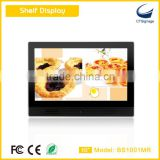 10 inch LCD shelf display, digital shelf display video display BS1001MR used in retail stores, supermarkets