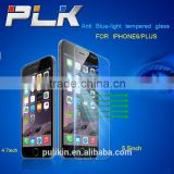 Pulikin design! 95% transparency anti blue light tempered glass 0.33mm cell phone screen protector for iphone6 plus