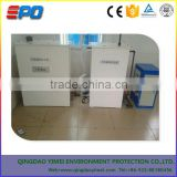 chlorine sterilizing solution generator equipment