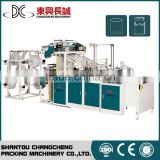 Automatic Poly Bag Making Machinery Plastic Bag Making Machine Price