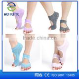 Non slip trampoline yoga pilates lady sock for adults five toe grip slipper rubber sole socks
