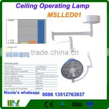Hospital equipment Surgical Shadowless Operation Lamp/operating lamp MSLLED01i with low power consumption and durable LED