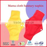 2015 happy flute new bamboo terry inner mama cloth sanitary napkin