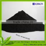 CMCN Group Fengyuan Brand humic acid powder