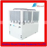 Long service life power saving air source heat pump fan coil unit